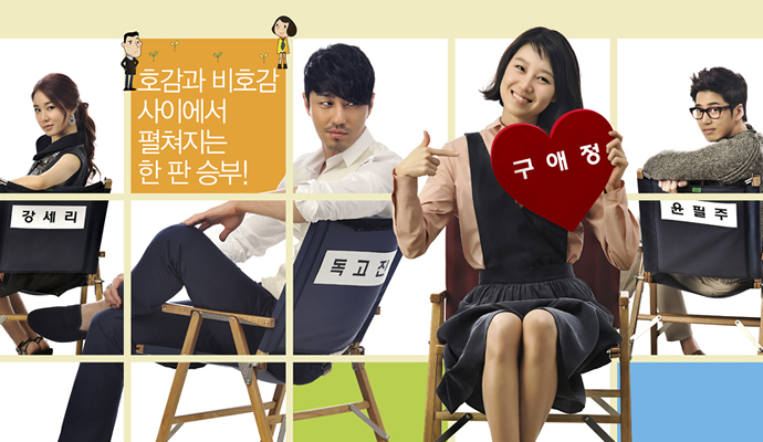 HOSTAGE TO SWEETIES: AKA BEST LOVE EP 1 AND 2 HIGHLIGHTS