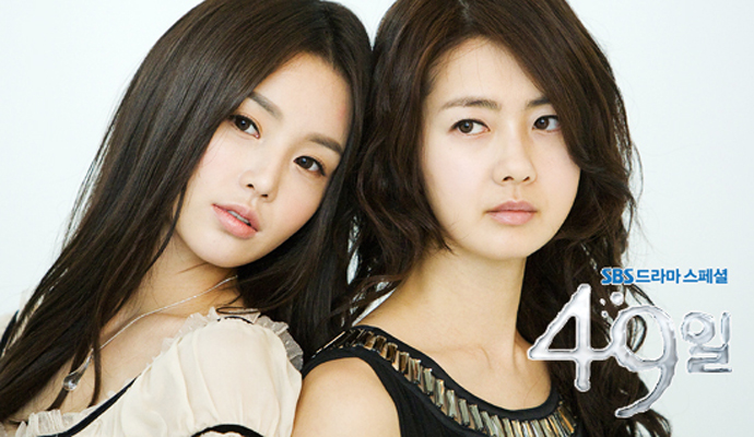 49 DAYS PART 8: CURTAIN CALL PLUS PERSONAL THOUGHTS ON FINALE