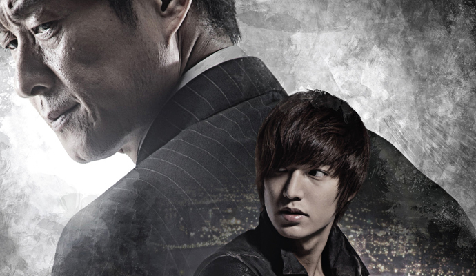 City Hunter Episodes 17 & 18