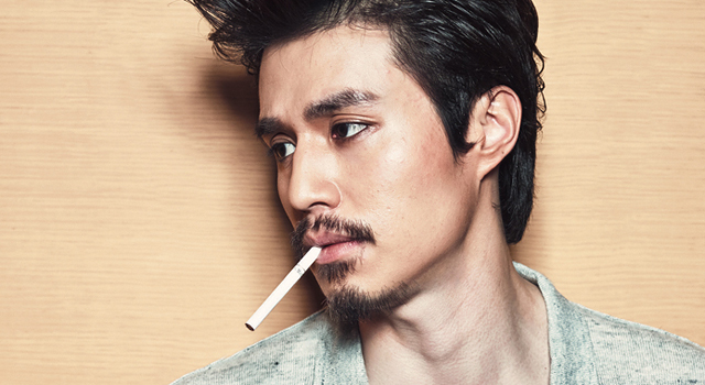 Extra Geek Spreads Of Lee Dong Wook Couch Kimchi