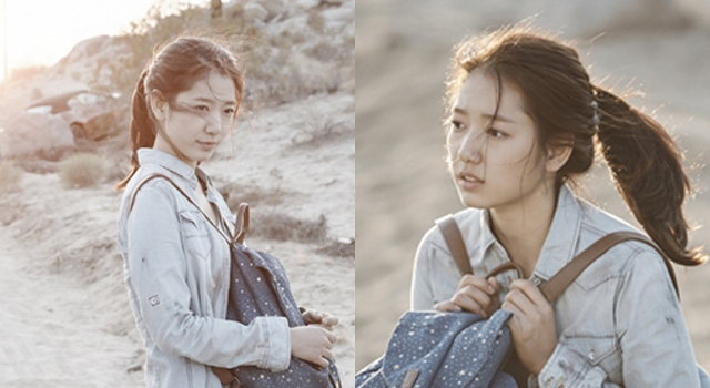 Heirs Park Shin Hye The Desert Beauty Couch Kimchi