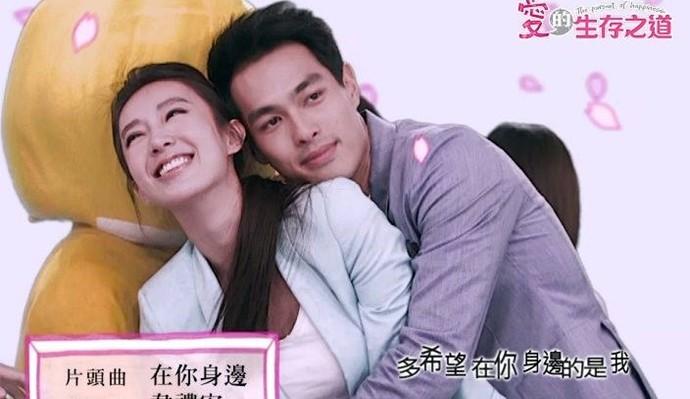 Taiwan Drama