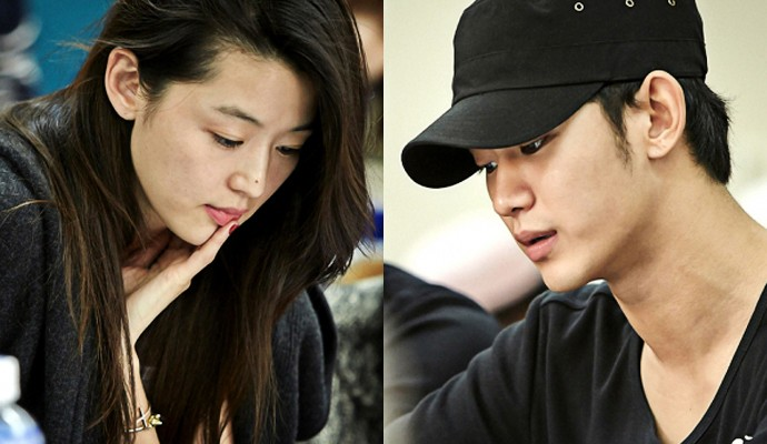 Jun ji hyun kim soo hyun dating