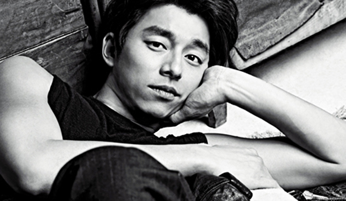Does Gong Yoo Prefer Cats Or Dogs