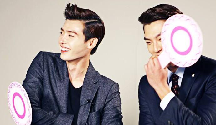 Jong suk and woo bin dating sim