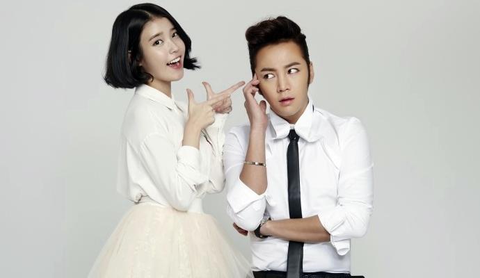 Jang Geun Suk And Iu S Adorable Couple Pictorial For