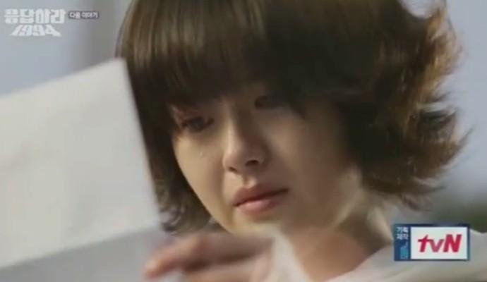 reply 1997 korean drama english sub ep 9