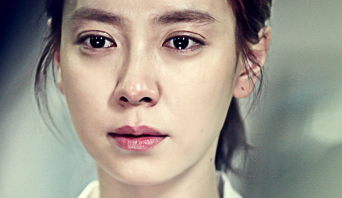 Tears korean song ji hyo dating 1