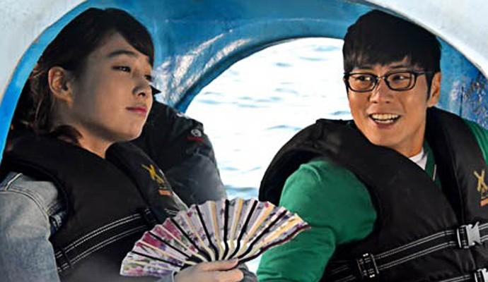 Lee min jung and joo sang wook dating