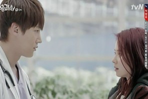 """Emergency Couple"" Week 7 – Someone like … who?"