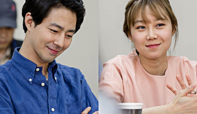 Its ok its love gong hyo jin dating