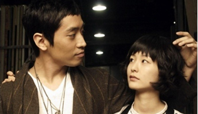 another otp reunion eric and jung yu mi are confirmed for