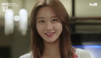 Marriage Not Dating Ep 9 Preview Eng Sub