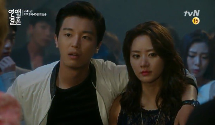 sinopsis dating without married Continue reading marriage not dating: episode 5 toggle  (one of the wives is married to the university  something that exploded without your consent .