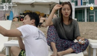 marriage not dating kiss ep The following marriage not dating episode 3 english sub has been released watch full episode of marriage not dating series at dramanice.