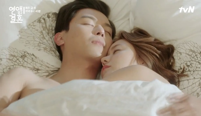 Marriage Not Dating Korean Drama Recaps & Casting News