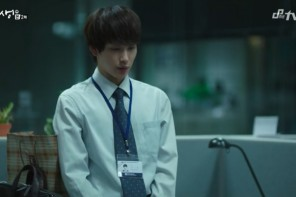 """Misaeng"" First Impressions: It's Lovely!"