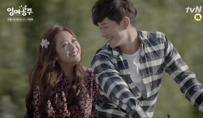 دانلود سریال کره ای پری دریایی