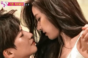 """We Got Married"" Episode 10 – OlthaKhuna Couple's Hotness Takes Over Internet"
