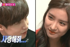 """We Got Married"" – Obsessed With OlthaKhuna Couple"