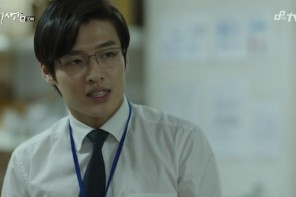 """Misaeng"" Week 5: Everyone Is Growing Up"