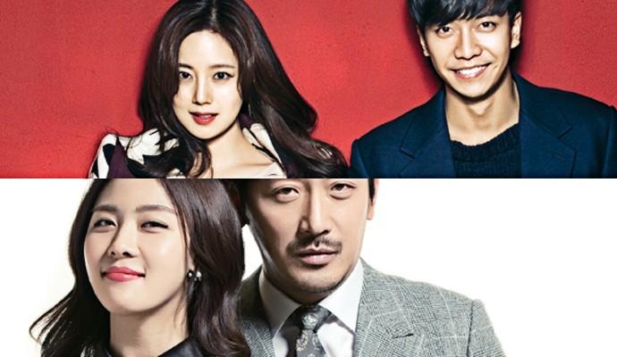 Lee seung gi and moon chae won dating