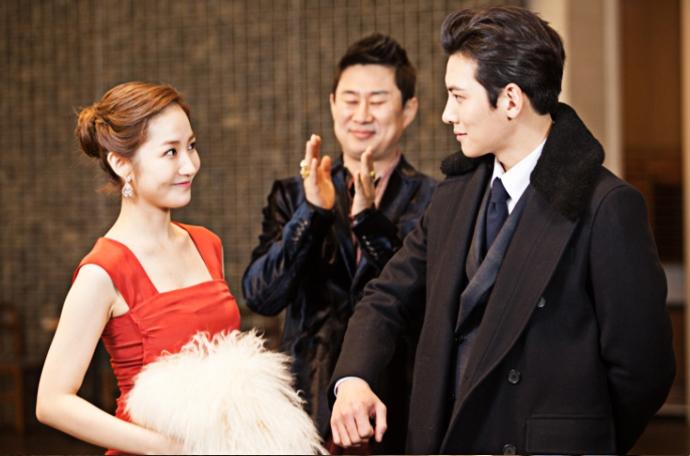 Ji Chang Wook Healer Kiss