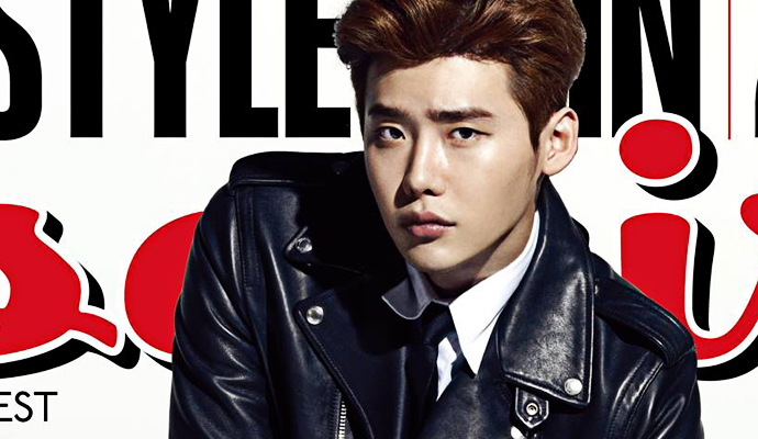 Lee Jong Seok Graces the Cover of Esquire Korea Magazine
