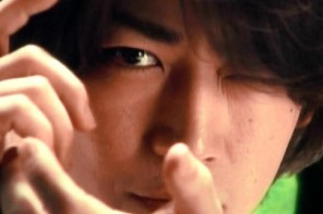 """""""Second Love"""" – Being A Jerk, Kame Style"""
