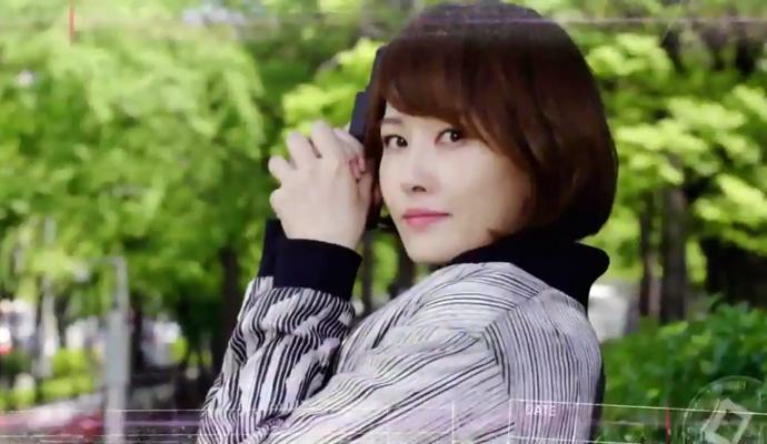 Masked Prosecutor First Teaser Kim Sun Ah Poses For A