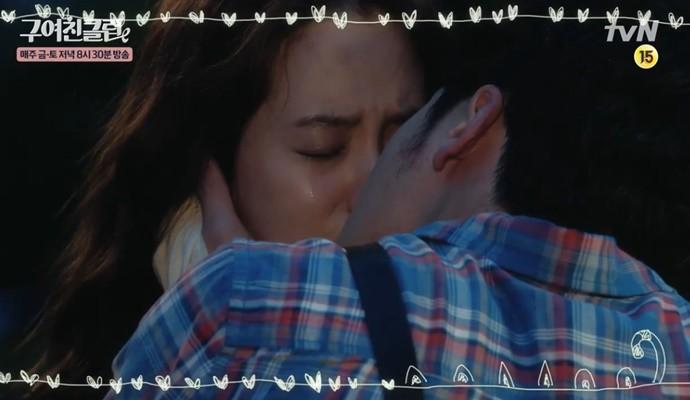 ex girlfriend video clip