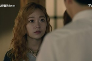 """Oh My Ghost"" Final Thoughts: Love Is On The Outside"