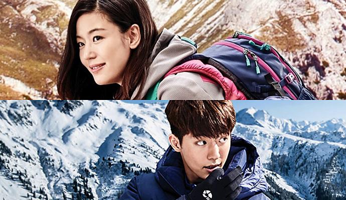 Nepa F W 2015 Ads Feat Jeon Ji Hyun Amp Nam Joo Hyuk