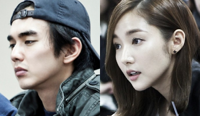 Yoo Seung Ho & Park Min Young Meet up at First Script ...