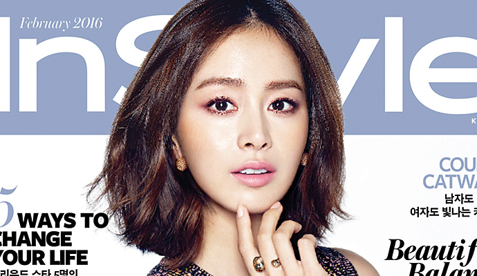 Kim Tae Hee Covers Instyle Korea S February 2016 Issue