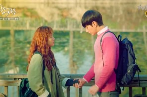 Cheese In The Trap Episode 11 Preview