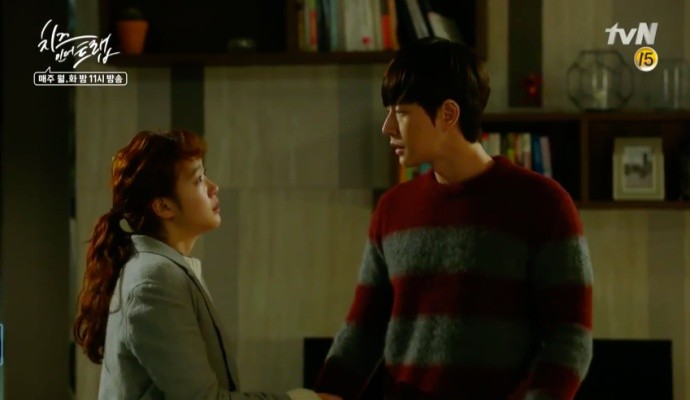 cheese in the trap ep 1