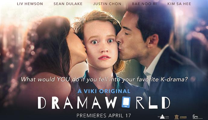 dramaworld-poster1