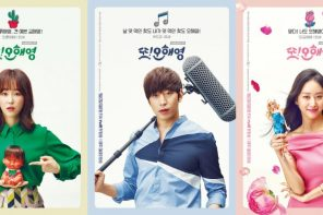 Upcoming Drama: Oh Hae Young Again