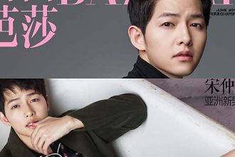 sjkhbchinafeat2covers