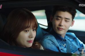 """W-Two Worlds"" First Impressions:  I Love it!"