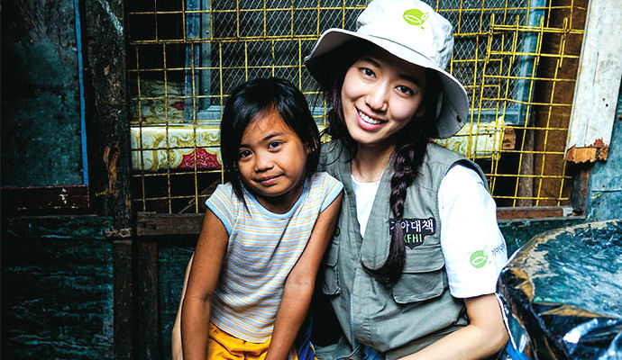 Park Shin Hye Center For Children Opens In Manila Couch