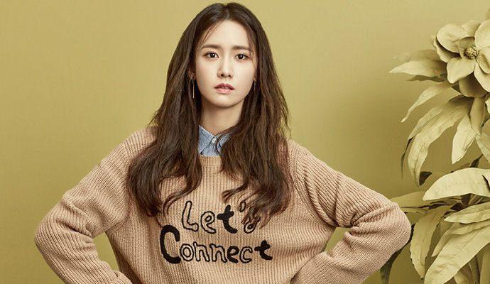 YoonaHC092016header