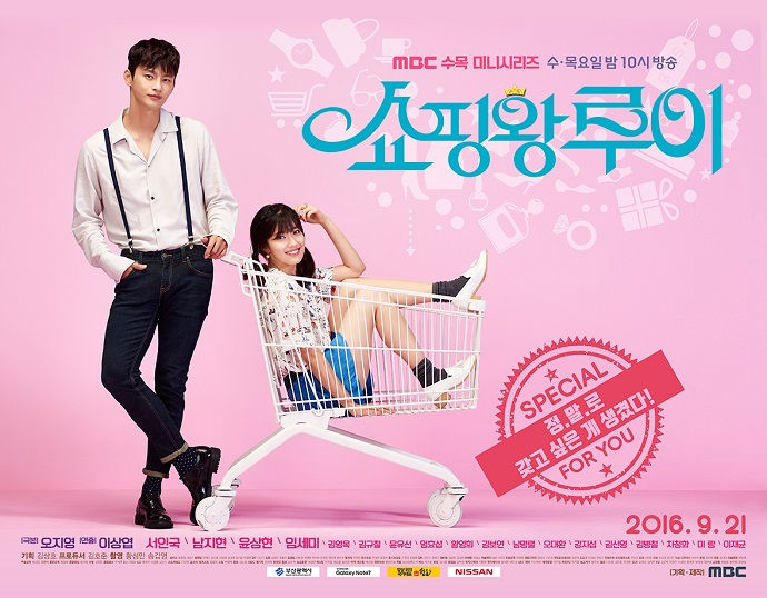 Shopping-King-Louie2
