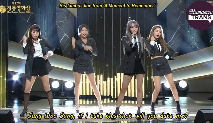 Some Fun: MAMAMOO's Performance at the Blue Dragon Film