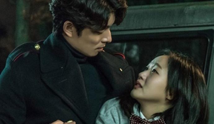 Final Romantic Stills Before Goblin Premiere Gong Yoo