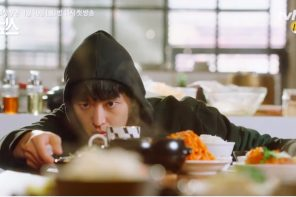 INTROVERTED BOSS: 7 minute long preview!