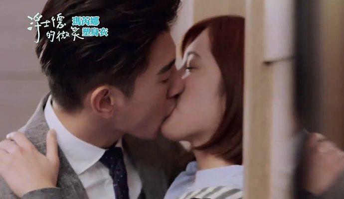 Risultati immagini per drama Behind Your Smile episode 12
