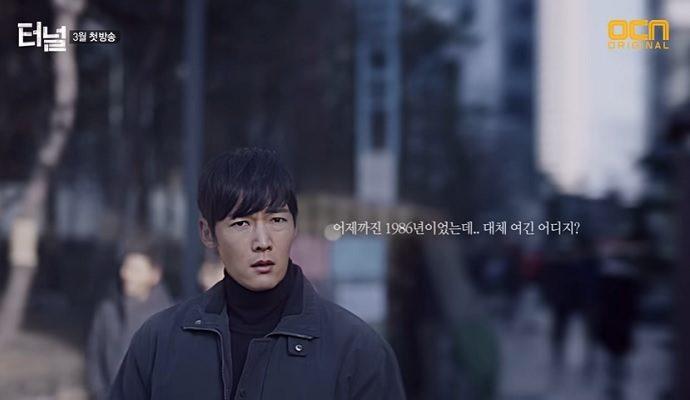 Choi Jin Hyuk | Couch Kimchi
