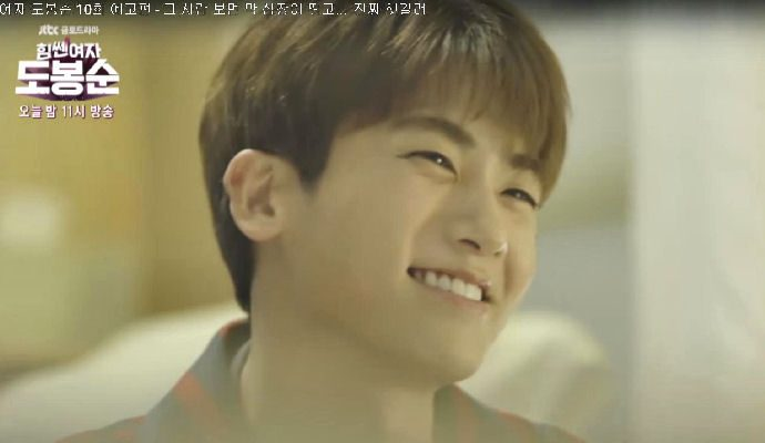 Park Hyung Sik | Couch Kimchi